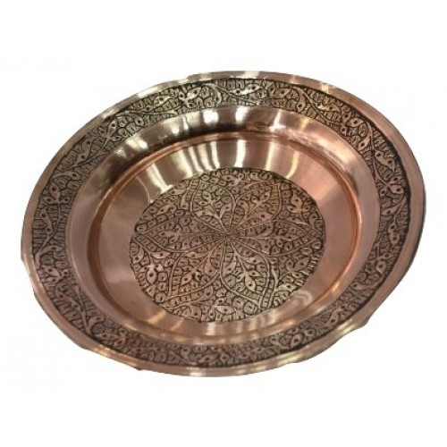 Copper Chinar Engraved Plate