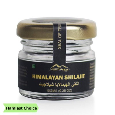 Hamiast Premium Pure Himalayan Shilajit for Energy,Power and Stamina; 10 g