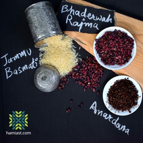 Jammu Special Rajma Chawal (Rice) Hamper