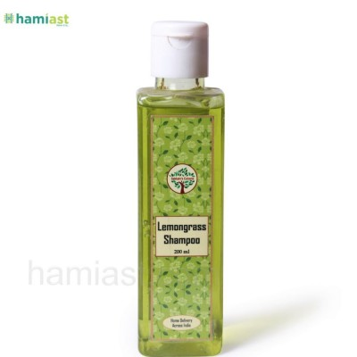 Lemongrass Shampoo By Saklain's Coterie (200 ml)