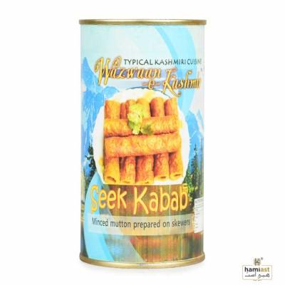 Ahad Waza Kashmiri Wazwan Mutton Seek/Seekh Kebab/Kabab (500gm)